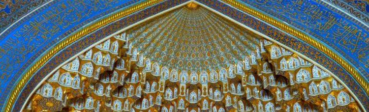 Tilya-Kori-Madrasa in Usbekistan