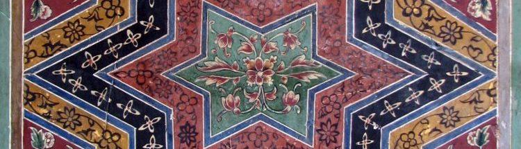 Wazir_khan_mosque,_tile_art1